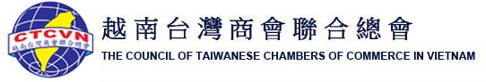 ctcvn_logo
