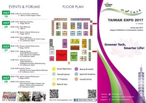 taiwan-expo