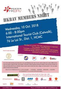 18-1010-hkbav-event-member-night